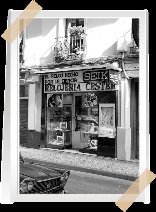 Relojería Cester Zaragoza 1972