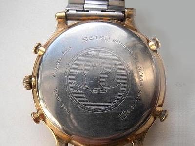 Reloj Seiko 6M13-0010 roto