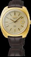 Reloj Seiko Astron 1969